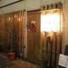 KISHIWADA - 外観写真:店内入口