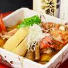 新和食 きくい - メイン写真: