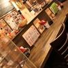 グルメバーガーと世界のビール Kokopelli - メイン写真: