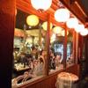 酒とひもの 人情酒場 - 外観写真:
