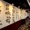 徳島ラーメン 麺王 - メイン写真: