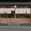 大衆酒場 ビートル - メイン写真: