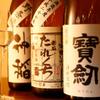 DobuRoku かに・えび・酒 - メイン写真: