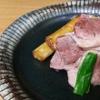 小料理 久原 - 料理写真:合鴨と葱の塩焼き