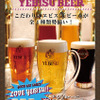 GOOD EAT TABLE & STANDARD BAR - ドリンク写真: