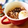 麺屋 Hulu-lu - 料理写真:温玉オニオンチャーシュー丼