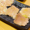 塩ホルモン 獅子丸 - 料理写真:ギアラ