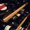 grano - ドリンク写真:40種以上のワイン