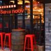 スペイン 大衆酒場 Little Barca noov  - メイン写真: