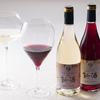 ヒカリヤ ヒガシ - ドリンク写真:地元信州産ワインもお楽しみに頂けます