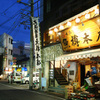大漁酒場 魚樽本店 - メイン写真:
