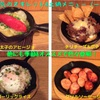 発酵キッチン tokotoko - メイン写真: