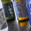 五島食堂マコイチ - メイン写真: