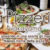 La Pizzeria Nakayama - メイン写真: