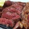 肉家まるまさ - メイン写真: