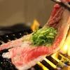 食肉センター 焼肉食堂 匠 - メイン写真: