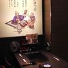 船橋こてがえし - メイン写真: