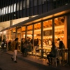 dot. Eatery and Bar - メイン写真: