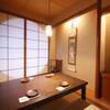 大鍋や - 内観写真:2階は個室。一番人気の「茶室」は4名様用