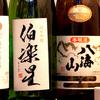 中俣酒造 茂助 - メイン写真: