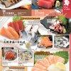 世界の山ちゃん - 料理写真: