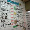 広島風お好み焼き ゆうか - メイン写真: