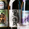 くつろぎの和食個室居酒屋 響き - メイン写真: