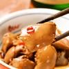 居食屋 渡美 - 料理写真:名物!レバーのたまり漬け