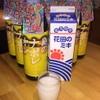 居酒屋脇田丸 - ドリンク写真:ミキのナポレオン割り