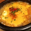 新宿ホルモン - メイン写真: