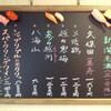 鮨よし - ドリンク写真:新潟銘酒・厳選ワイン