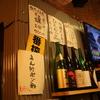 博多青魚 さばさば - メイン写真: