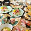 江戸前 びっくり寿司 - メイン写真: