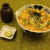 にし家 - メイン写真: