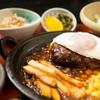 お食事処 花水木 - 料理写真:野菜たっぷりジューシー手作りハンバーグ