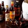 チャイナシャドー - ドリンク写真:飲み放題プランイメージ