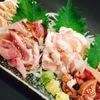 あぶり 清水 - 料理写真:鶏刺し!四種盛り¥1.480-