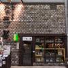札幌三ツ星 - メイン写真: