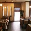 廣東DINING TAKU - メイン写真: