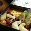 ぎをん森幸 - 料理写真: