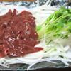 黒龍紅 - 料理写真: