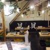 浜焼きセンター カキ小屋 - メイン写真: