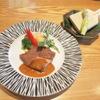 京都牛懐石 稲吉 - 料理写真: