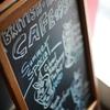 ブリティッシュ インディアン カフェ1930 - メイン写真: