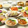 華錦飯店 - メイン写真: