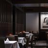 中国料理 星ヶ岡 - 内観写真:ザ・キャピトルホテル 東急伝統の「おもてなし」