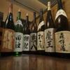 八景 - ドリンク写真:日本を代表する銘酒の数々