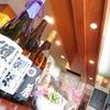 割烹かつらぎ - ドリンク写真:獺祭