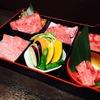 俺の焼肉 - 料理写真:俺の焼肉御膳 300g 2,980円 (ご飯・スープ付10食) 平日11:30-12:00限定