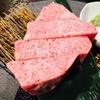 俺の焼肉 - 料理写真:お肉の王様☆ 俺のシャトーブリアン 150g 特価3,980円